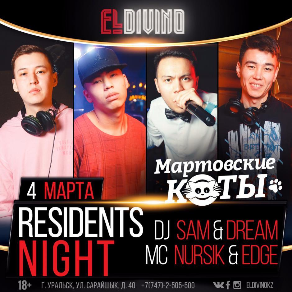 RESIDENTS NIGHT