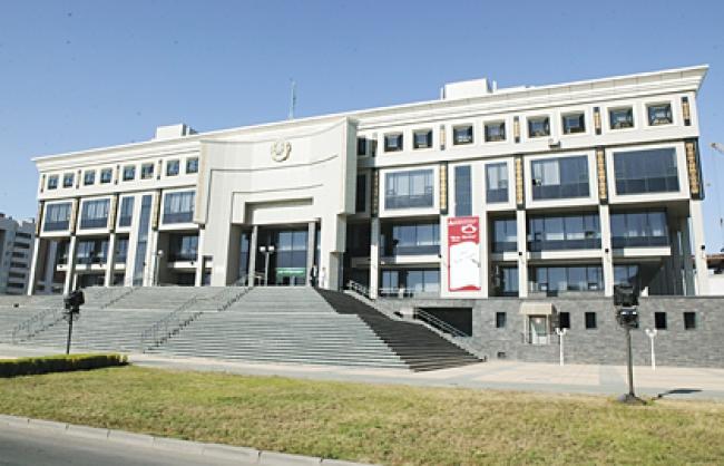 Национальная Академическая библиотека