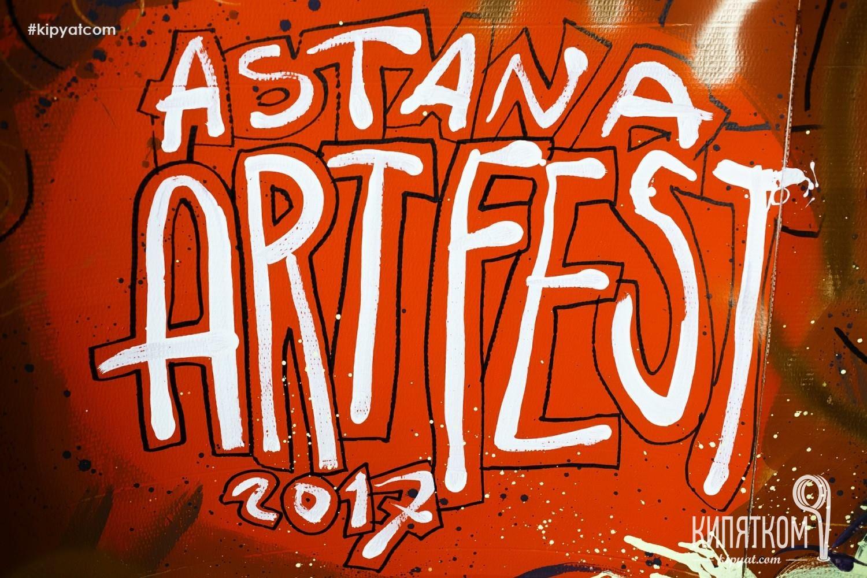 Astana Art Fest