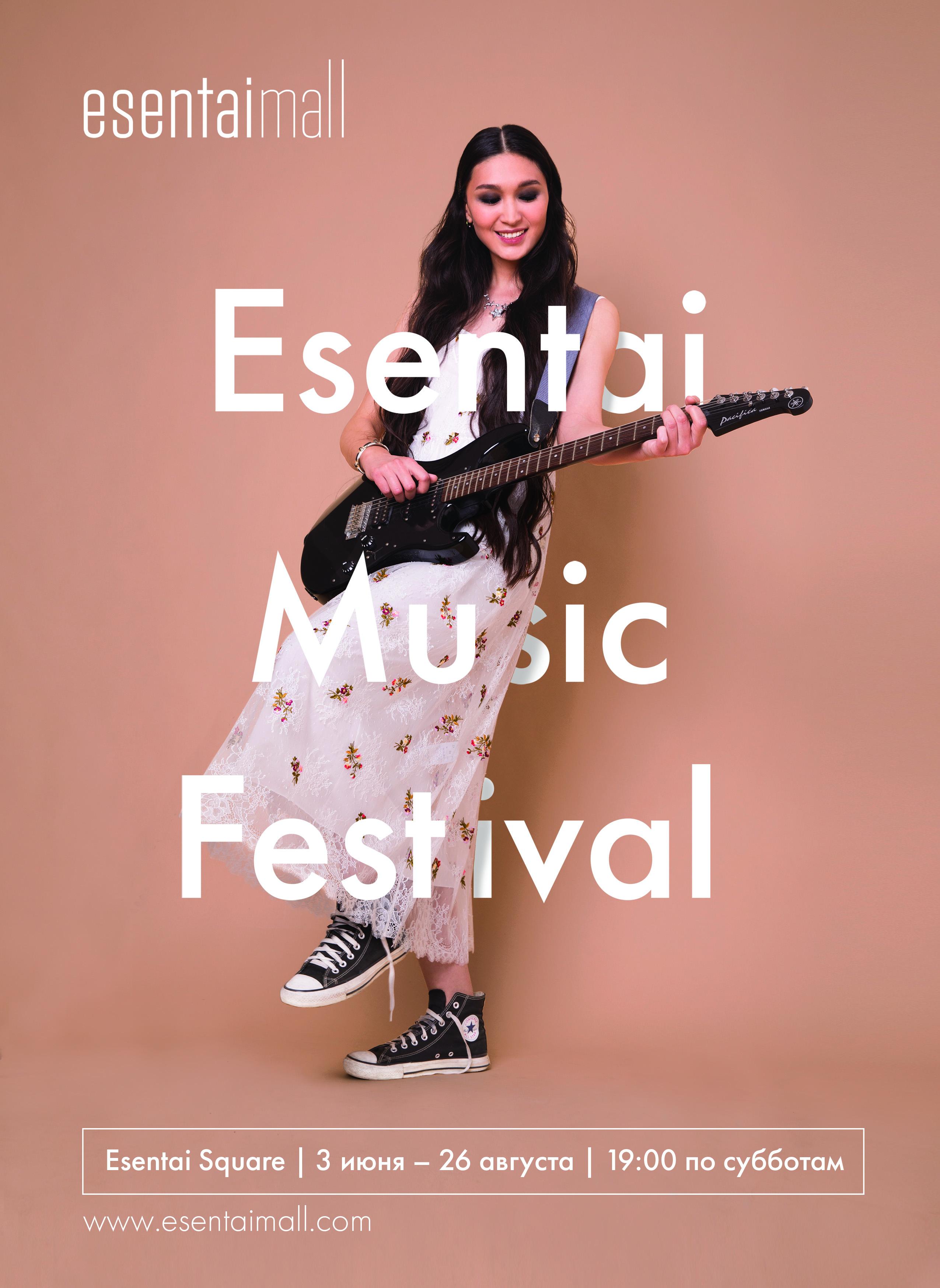 Музыкальное лето с Esentai Mall