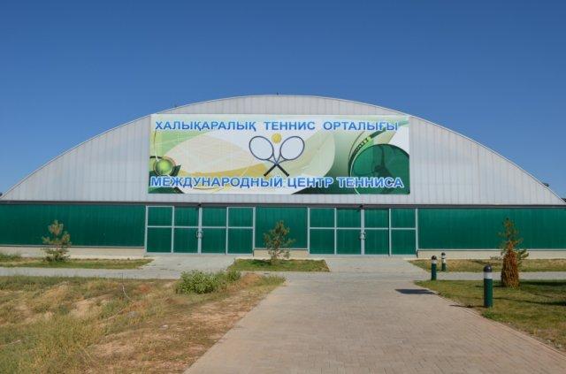Международный теннисный центр