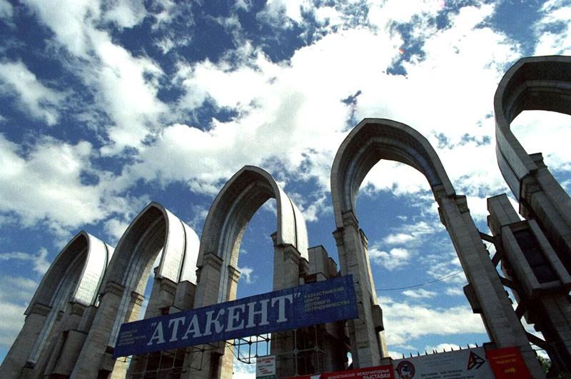 Международный выставочный центр «Атакент»