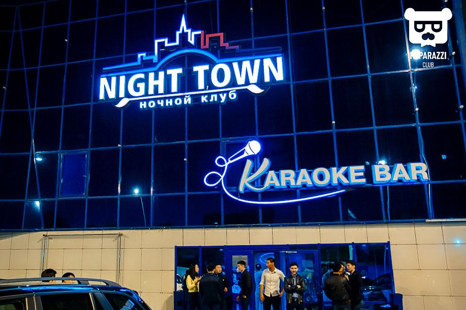 Клуб Night Town