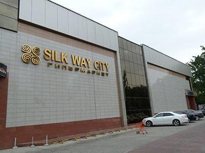 SilkWayCity 3D