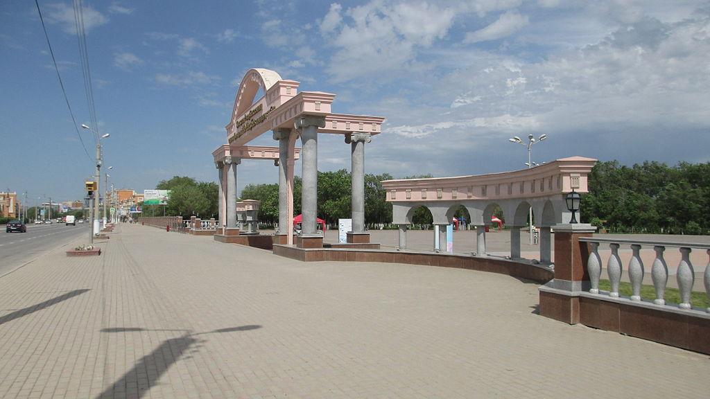 Парк имени Первого Президента Республики Казахстан (Актобе)