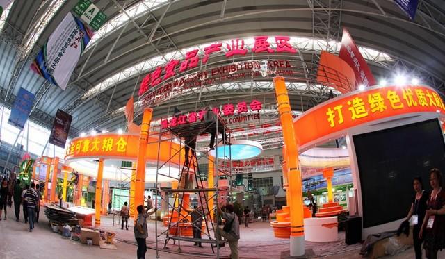 Китайская промышленная выставка