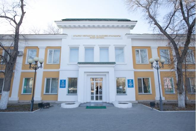 Областной музей художественного и декоративно-прикладного искусства им. Ш. Сариева