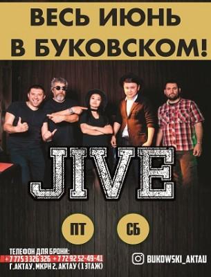 Выступление Live Band ''JIVE'