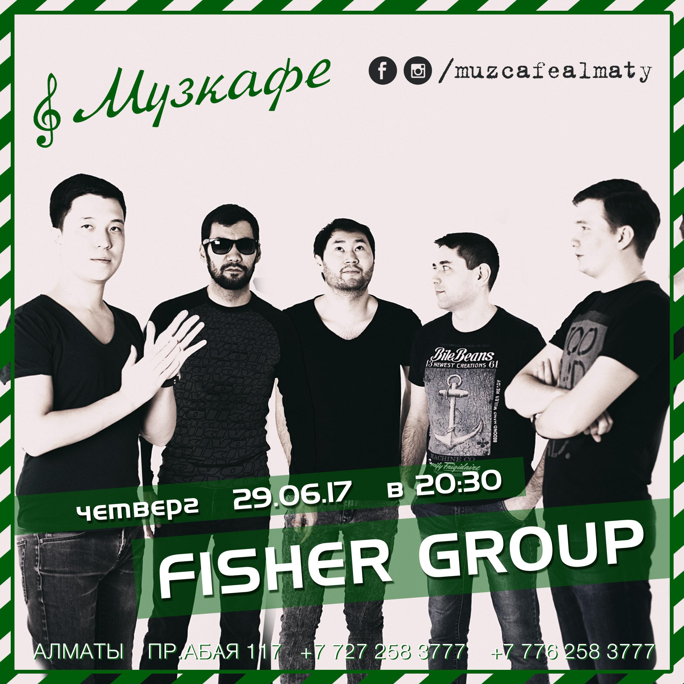 "Fisher Group"" в Музкафе"