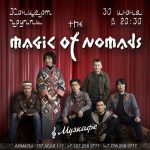The Magic of Nomads в Музкафе