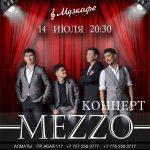 Группа Mezzo в Музкафе