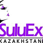 «SuluExpo –2017»