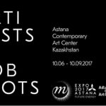 "Выставка ""ARTISTS & ROBOTS"""