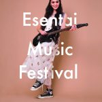 Праздник музыки на Esentai Square