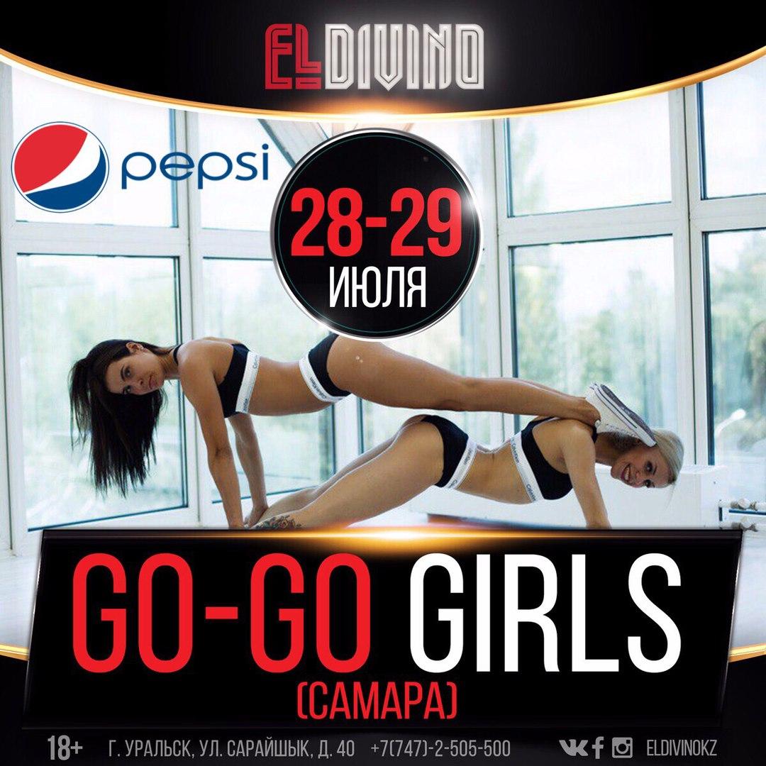 GO-GO девушки