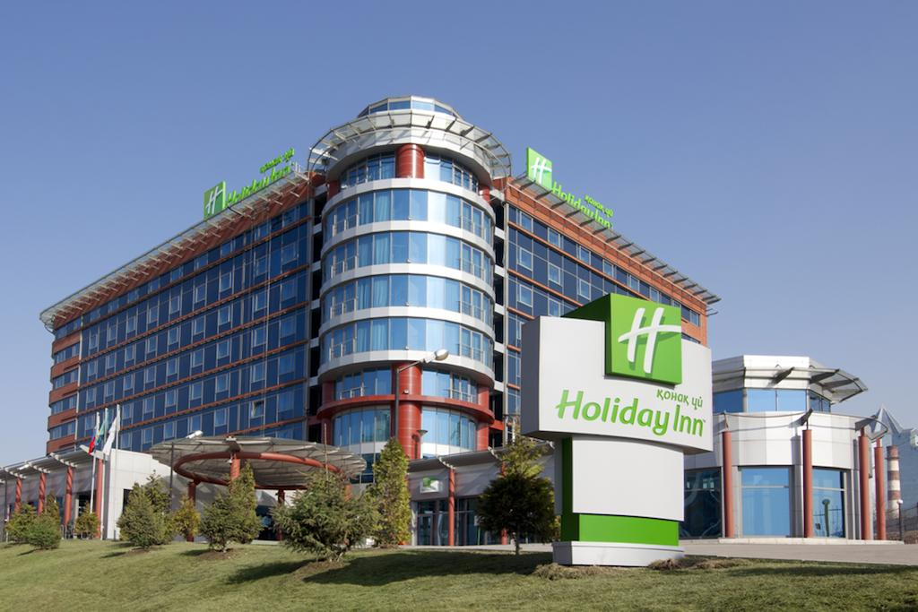 Holiday Inn Алматы