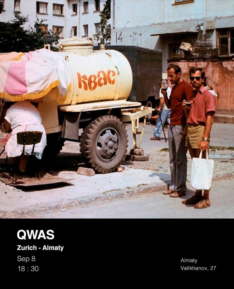 QWAS: Zurich — Almaty