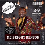 MC Bright Benson