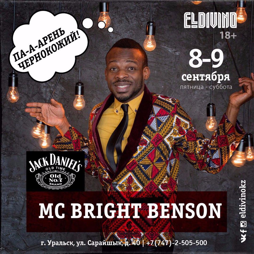 MC Bright Benson