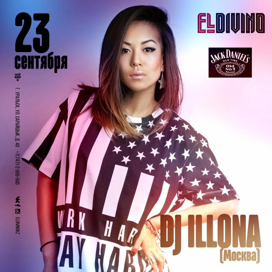 DJ ILLONA (Москва)