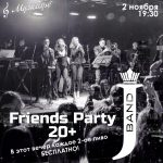 FriendsParty 20+