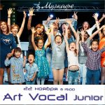 «ArtVocalJunior»