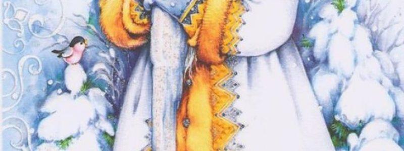 Аяз Атаның ертегісі/Сказка Дедушки Мороза