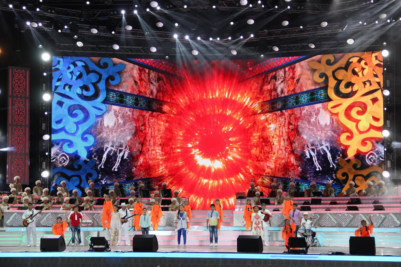 Кызылординская областная филармония