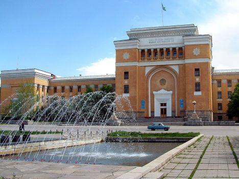 Национальная академия наук