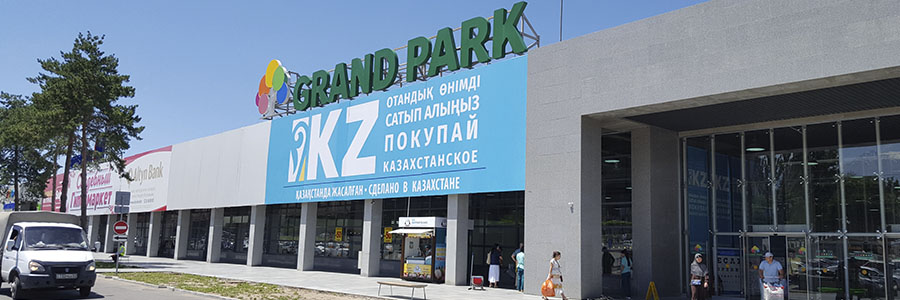 GRAND PARK в Алматы