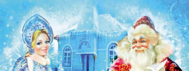 Новогодняя сказка театра танца «Зарянка»
