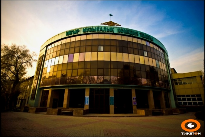 Государственный республиканский уйгурский театр музыкальной комедии имени К. Кужамьярова