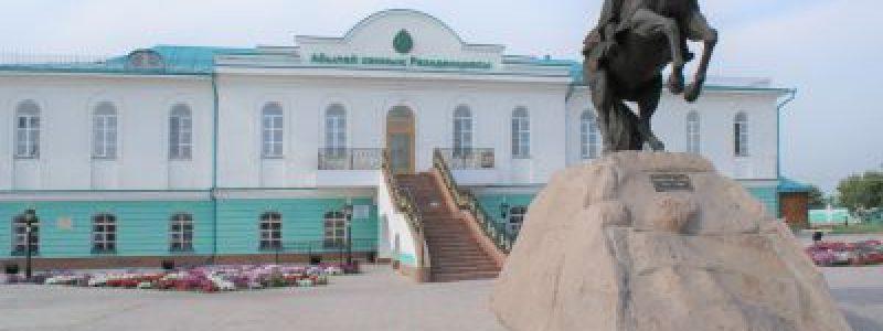 """""""Абылай хан резиденциясы"""" мұражай кешені"""