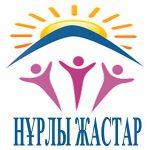 Республиканский конкурс детского и юношеского творчества «Коктем гул – Аз Наурыз!»