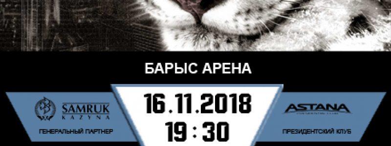 ХК «Барыс» - ХК «Динамо Мск»