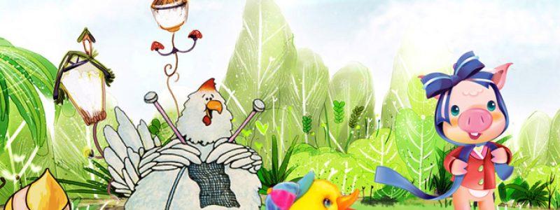 Я – цыплёнок, ты - цыплёнок (театр Зазеркалье)