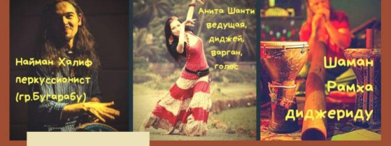 Eсstatic Dance. Танцы под живую и электронную музыку