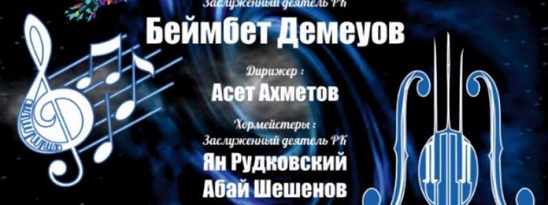 Вечер русской песни. «Однозвучно гремит колокольчик…»