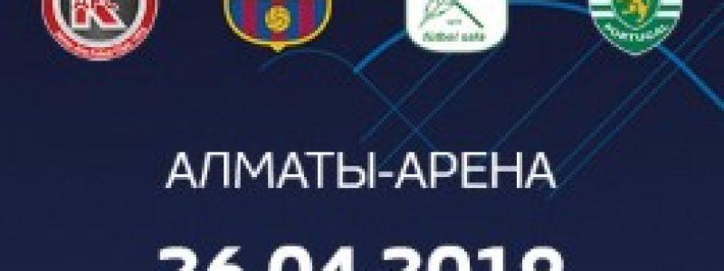 Финал четырех лиги чемпионов УЕФА по футзалу. 26 апреля