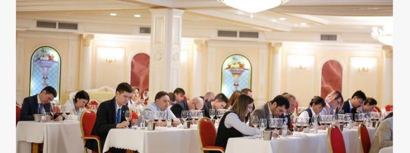 III-й ежегодный конкурс за звание лучшего сомелье Казахстана
