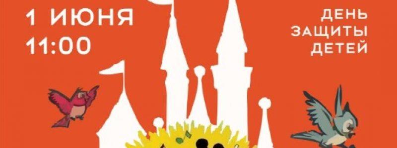 Музыка из мультфильмов студии Дисней и киностудии Союзмультфильм