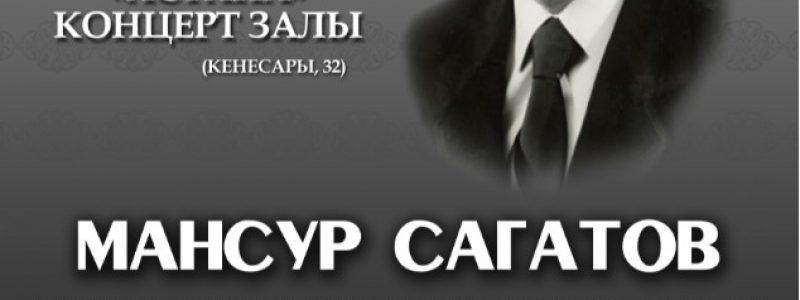 Закрытие XIX концертного сезона. «Мансур Сагатов»