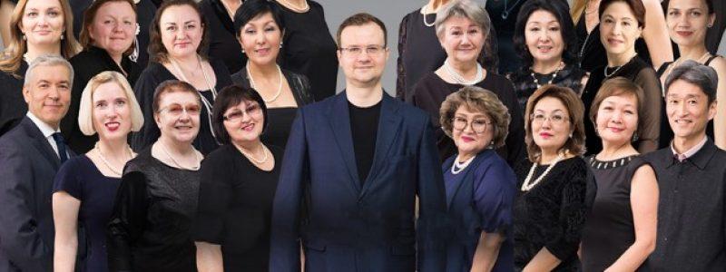 Благотворительный концерт хора «Апрель»