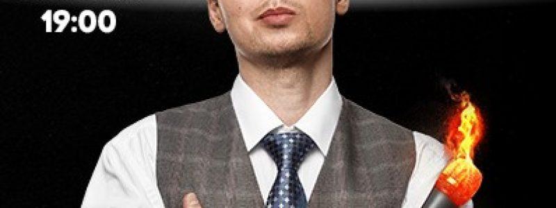 Резидент шоу «Stand Up» Виктор Комаров в Алматы