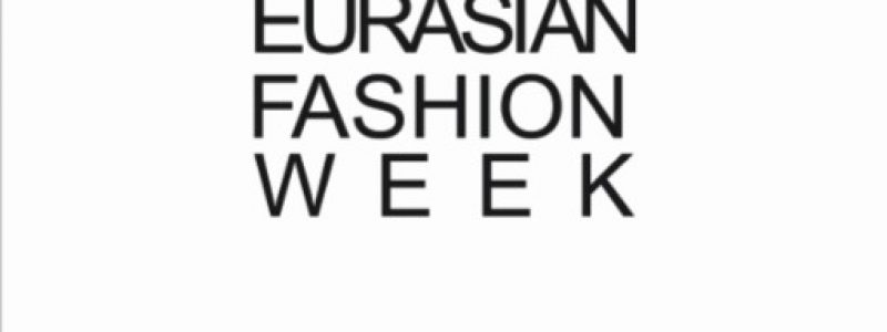 EURASIAN FASHION WEEK. Весна-лето 2020