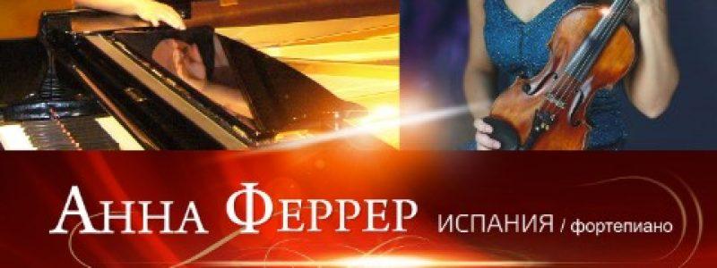 Концерт Динары Базарбаевой-Сахаман