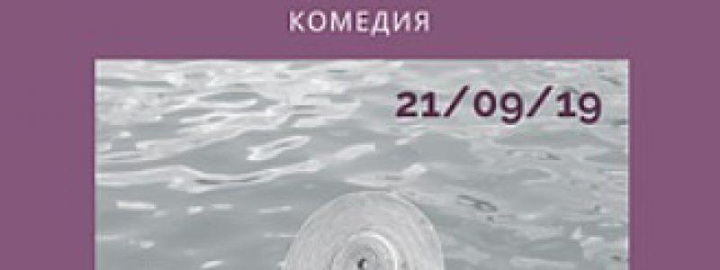 Примадонны