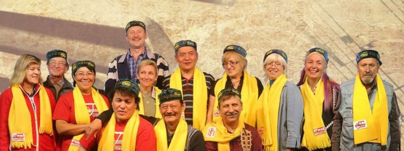 Осенний концерт клуба «Тоника»
