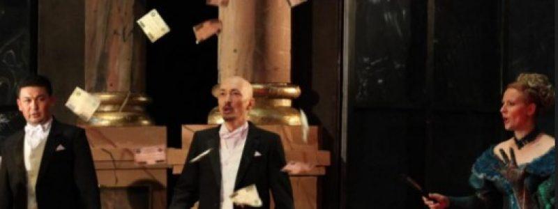 Дж.Верди. Опера «Травиата»