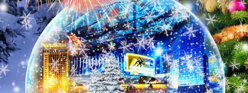 «Большая Алматинская елка»